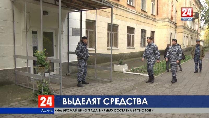 На ремонт колледжа в Керчи выделят средства из резервного фонда Крыма