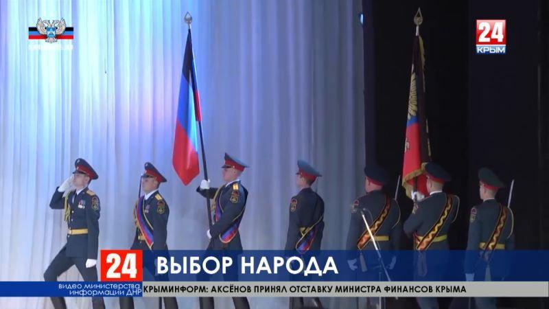 Глава Крыма Сергей Аксёнов: «Мы гордимся мужеством народа Донбасса»