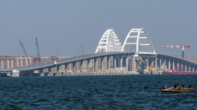 ВРФ подсчитали, сколько Крымский мост сэкономил денежных средств водителям