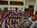 Верховная Рада утвердила введение военного положения на Украине