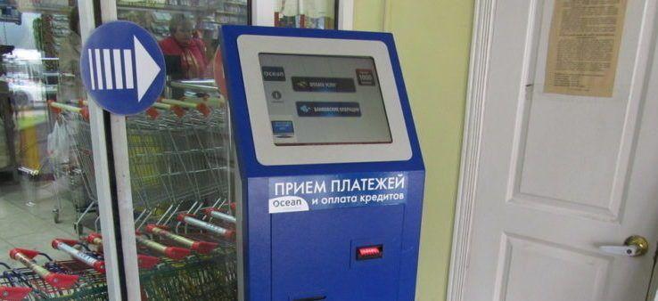 Алкоголь и платёжный терминал. В Севастополе задержали воришку «на все руки мастера»