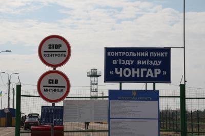 Украина запретила иностранцам проезд в Крым