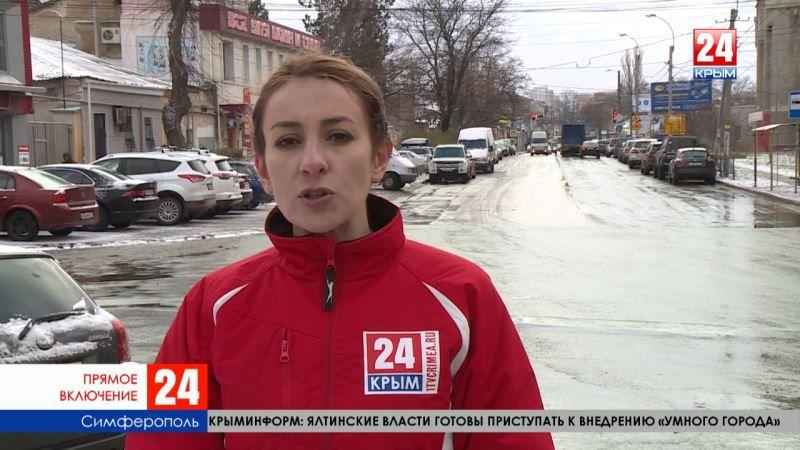 Коммунальные службы Крыма перешли на зимний режим. Прямое включение Елены Байрамовой