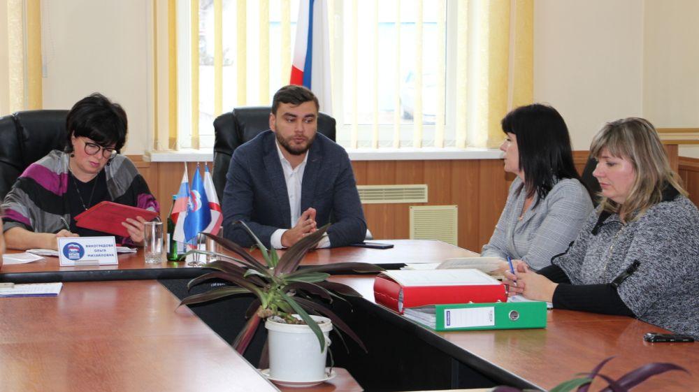 Ольга Виноградова провела «Общерегиональный день приема граждан» с представителями бизнес-сообщества Бахчисарайского района