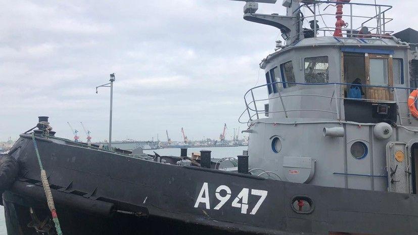 Эксперт прокомментировал призыв стран G7 к России по украинским морякам