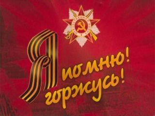 Акция «Полотно Победы» собрала более двух тысяч подписей со всей страны