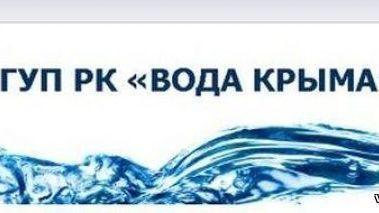 Проведение акции «Установка водомера за 1 рубль»
