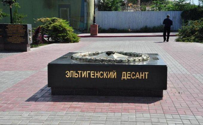Почта Крыма проведёт спецгашение, посвящённое 75-летию Керченско-Эльтигенской десантной операции