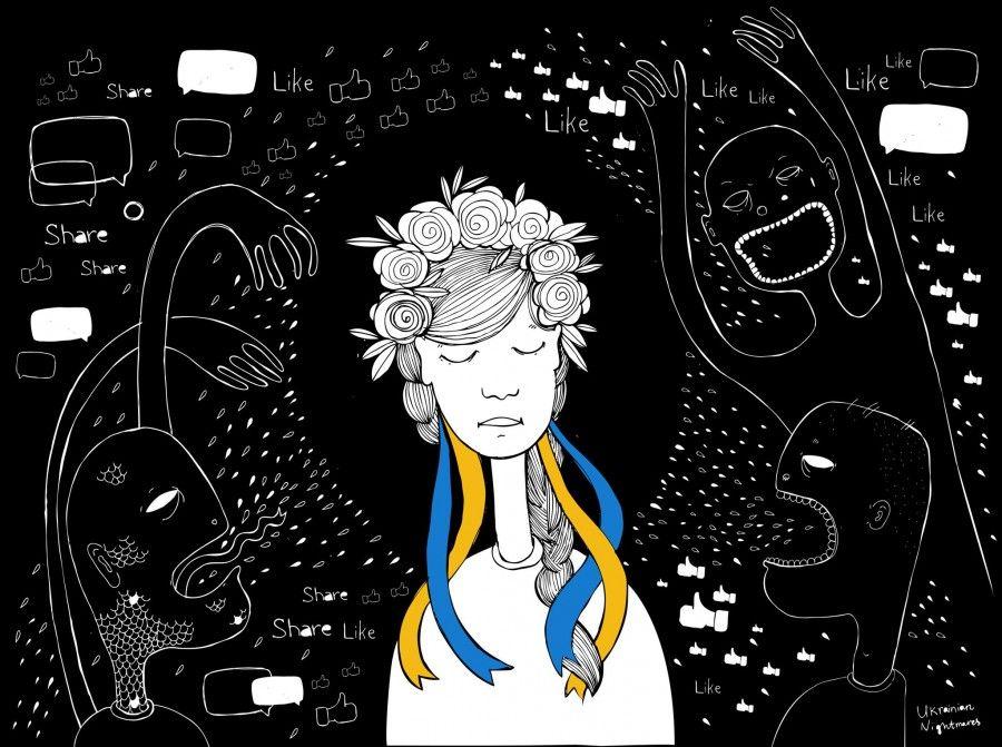 Украина в состоянии психологической войны