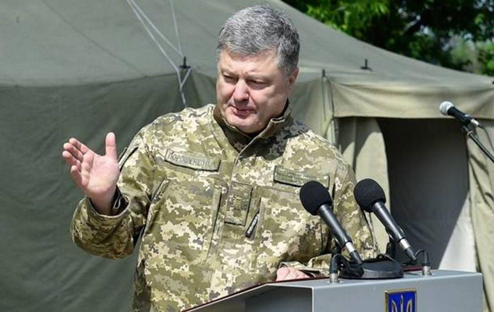 Военное положение на Украине: попытка обывательского анализа