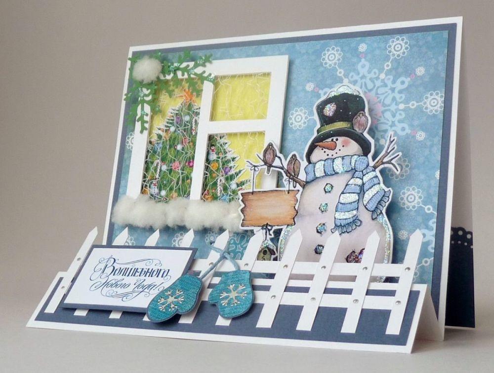 3д советские открытки своими руками