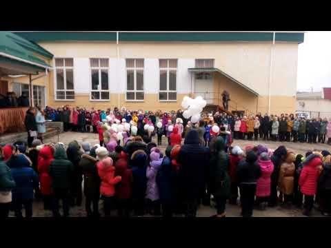 В школе села Ближнее почтили память майора ВВС России Ивана Бессонова
