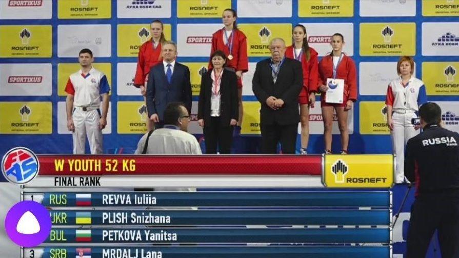 Крымчанка стала чемпионкой мира по самбо среди кадетов