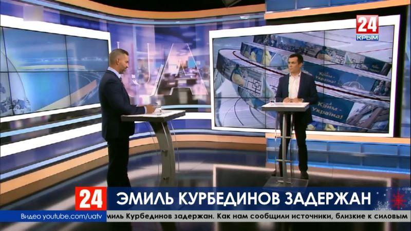 Крымский юрист Эмиль Курбединов задержан