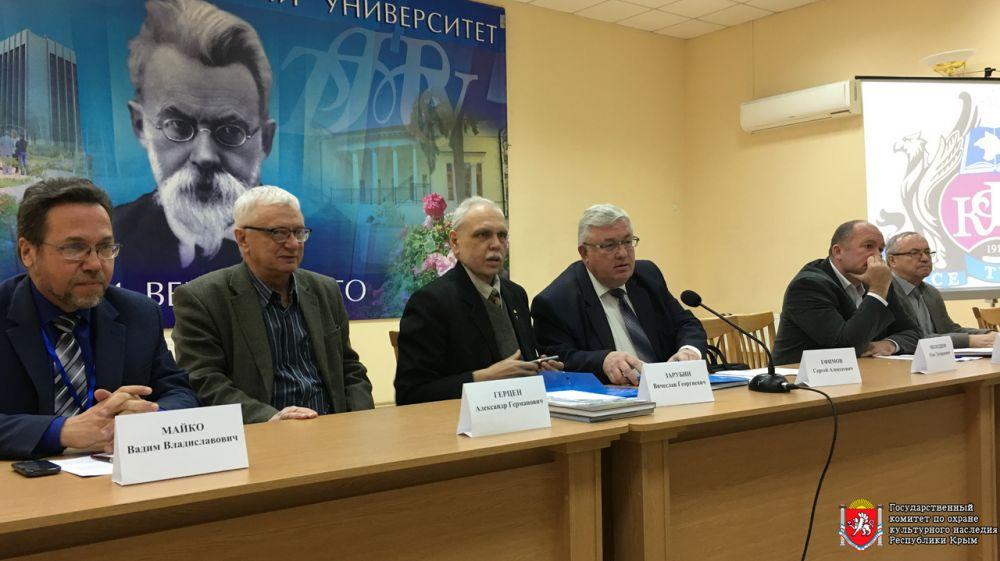 Состоялось открытие научно-практической конференции по итогам полевого археологического сезона 2018 года и проблемам сохранения объектов археологического наследия на Крымском полуострове