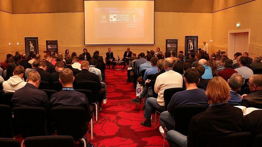 Более 200 специалистов приняли участие в работе II Крымского футбольного Форума