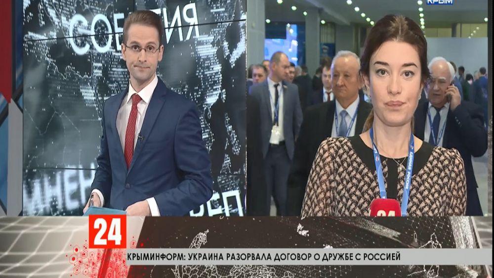 Путин на съезде «Единой России»: «Мир находится в состоянии трансформации. Надо это понять и активно работать»