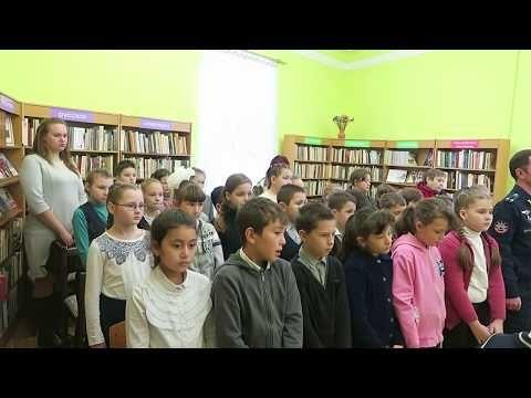 Феодосийские школьники отметили День Героев Отечества