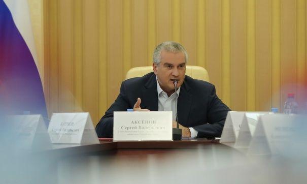 Глава Крыма Сергей Аксенов решил судьбу «Морской дирекции»