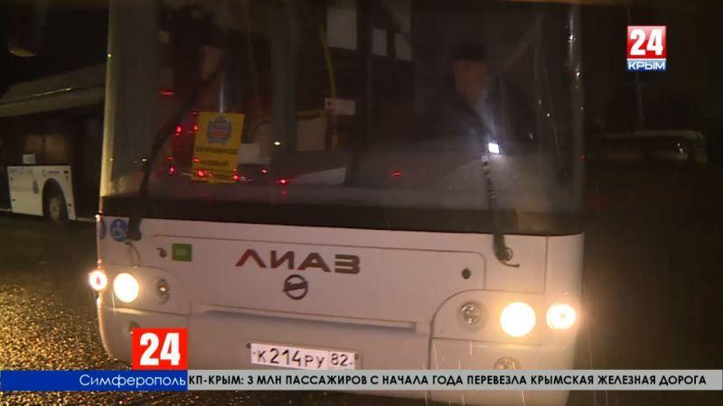 44 новых автобуса вышли на симферопольские маршруты