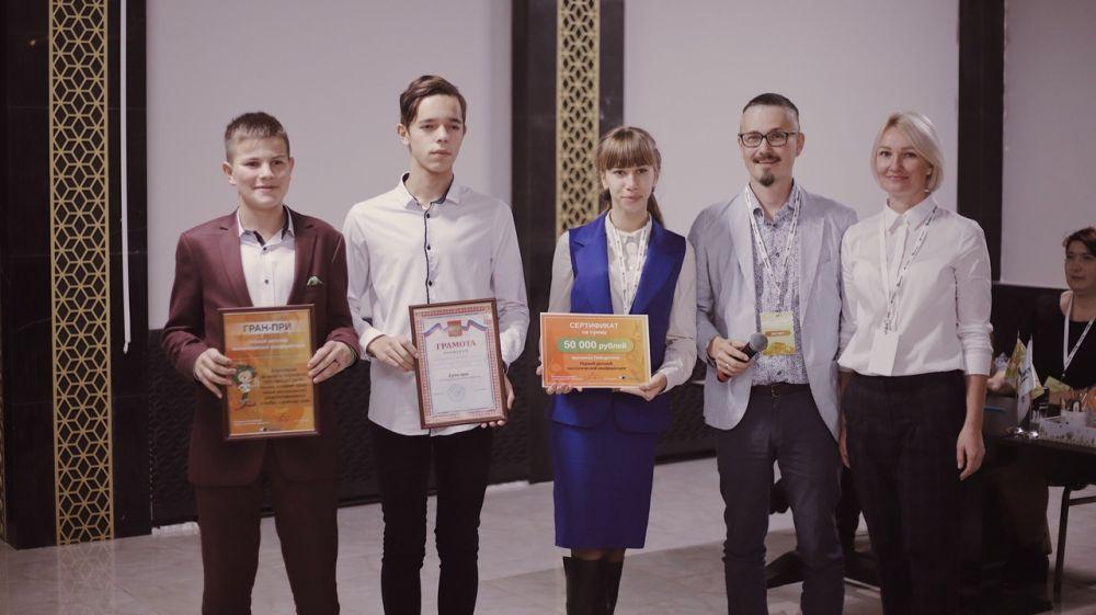 Представители Минприроды Крыма приняли участие в Первой детской экологической конференции