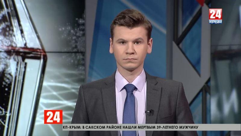 Министр строительства и архитектуры Крыма Сергей Кононов ушёл в отставку по собственному желанию