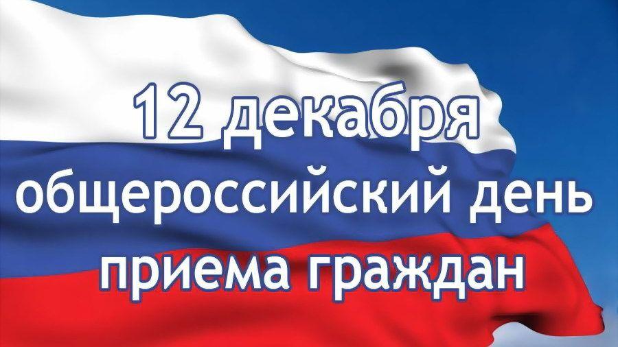 В Госкомитете культнаследия РК 12 декабря пройдет прием граждан