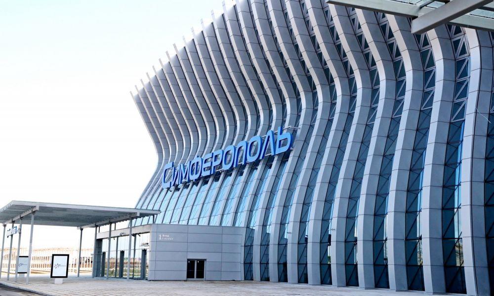 Симферополь вошел в число самых популярных на новогодние перелёты городов
