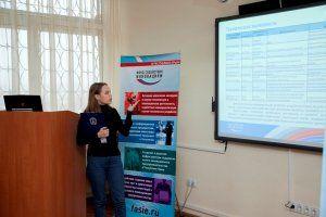 Проекты УМНИКов оценивают представители бизнес-элиты Крыма