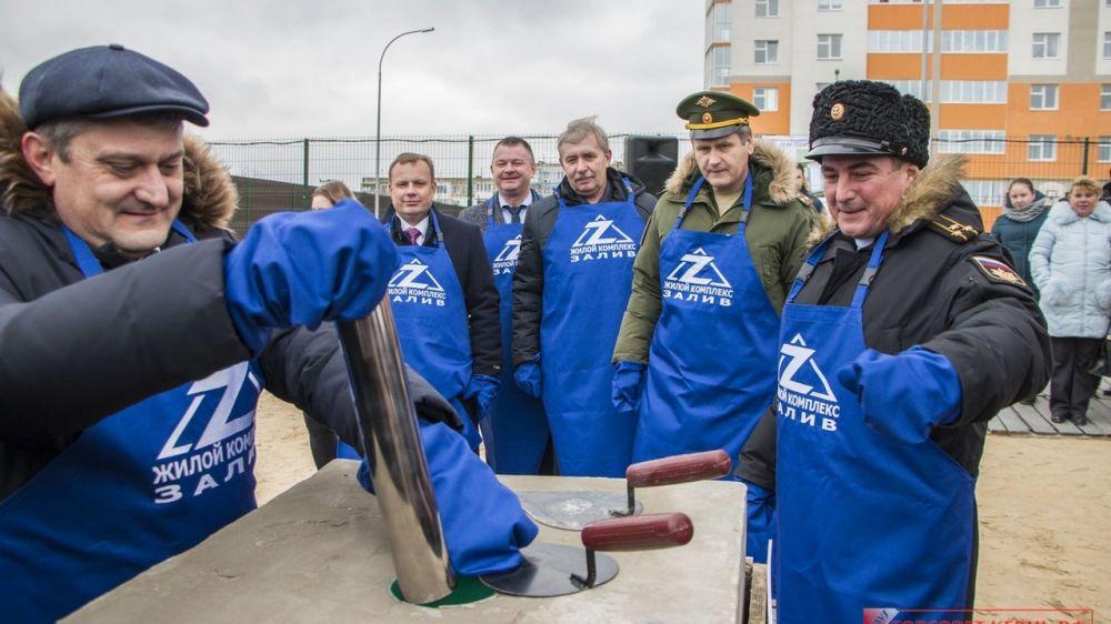 "Завод ""Залив"" строит второй дом для заводчан"