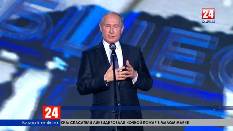 Проект «Крымская кругосветка – 2018» стал финалистом премии Русского географического общества