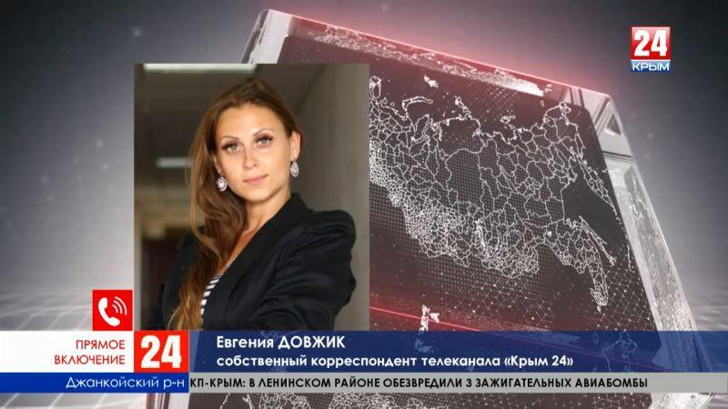 Восстановлено электроснабжение в двенадцати районах Крыма