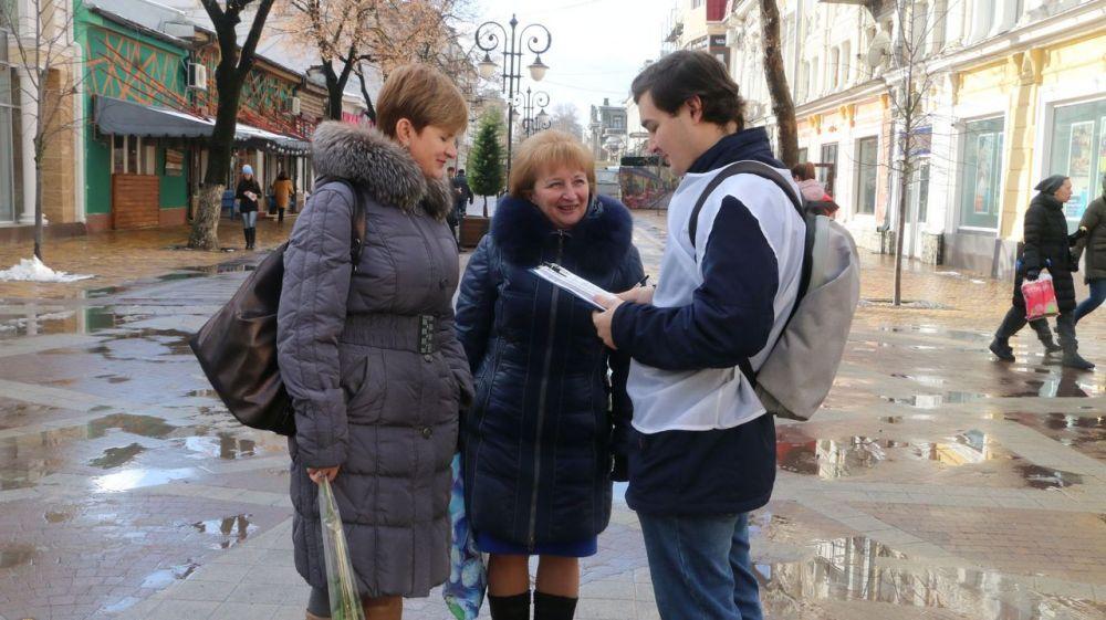 В Симферополе состоялся социологический опрос населения на знание Конституции Российской Федерации