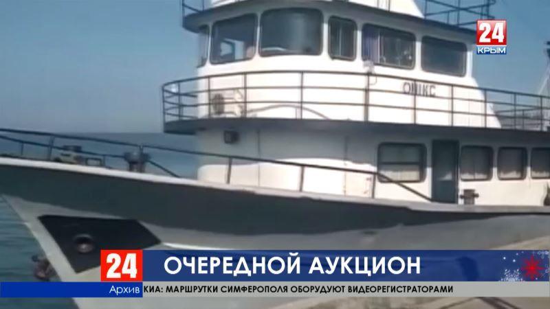 Украина в очередной раз хочет продать российский сейнер «Норд»
