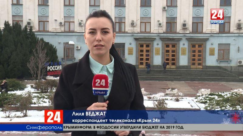 Ко Дню Конституции России юные крымчане из рук Главы Республики получили паспорта, а профессионалы - государственные награды