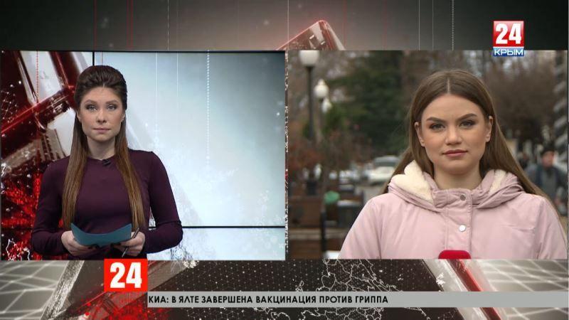 25 лет Конституции Российской Федерации. Прямое включение Анастасии Соленик