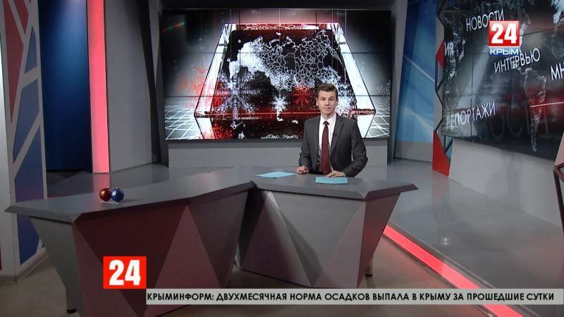 Крупный крымский топливный оператор оштрафован за попытку подкупа помощника прокурора Ленинского района