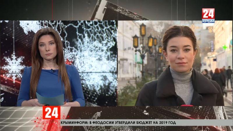 Сергей Аксёнов проводит выездное совещание по проблемам Феодосии: прямое включение корреспондента телеканала «Крым 24» Марины Патриной