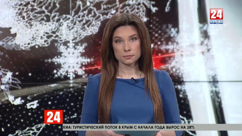 Минэнерго России: «Электроснабжение Крыма полностью восстановлено»