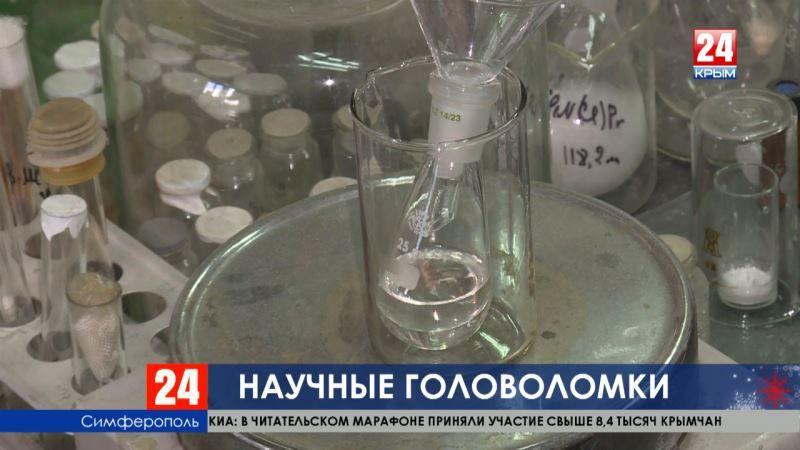 Как спасти от аллергии и создать ферму по выращиванию раков в Крыму – чем занимаются учёные КФУ?