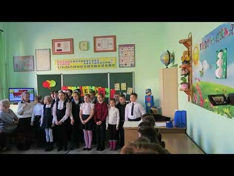 В феодосийской школе №19 провели урок правил дорожного движения