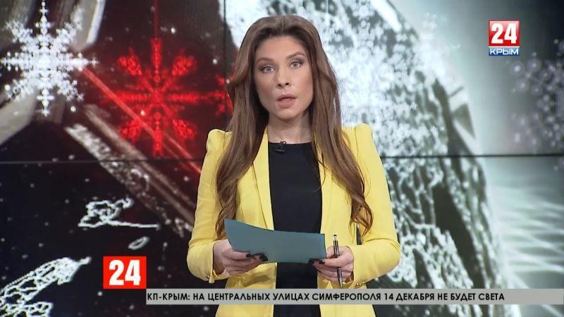 Наталья Маленко и Олег Симонов поборются за кресло главы администрации крымской столицы на сессии Симферопольского горсовета