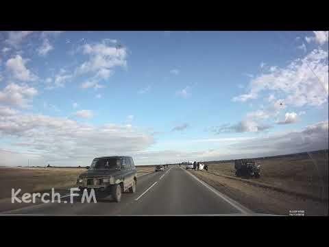 Сегодня в Крыму на трассе Симферополь – Керчь близ Феодосии столкнулись военный и гражданский грузовики