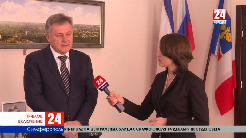 В заседании конкурсной комиссии по замещению должности главы администрации Симферополя объявлен перерыв для подведения предварительных итогов
