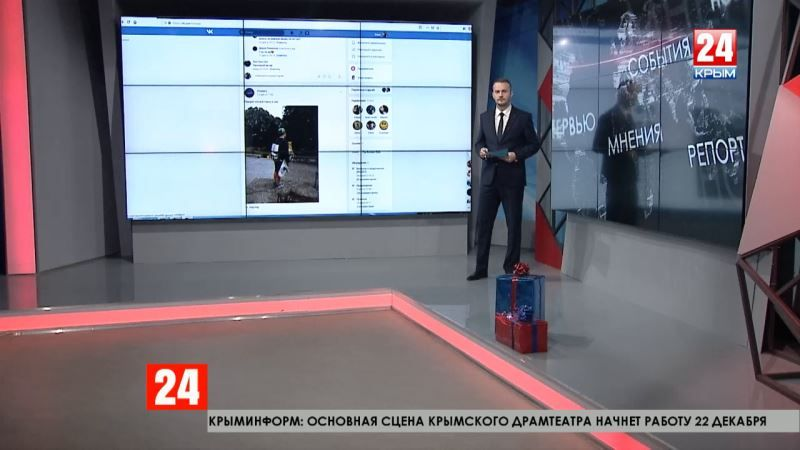 Бесчеловечные соцсети. В Крыму участились случаи травли подростков в интернете