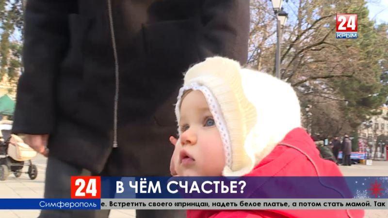 Крепкая семья, хорошее здоровье и любимая работа. 85% россиян по опросу ВЦИОМ считают себя счастливыми