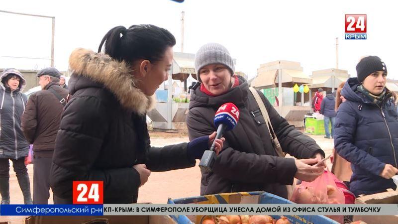 Подходите, разбирайте! В Симферопольском районе открылась сельскохозяйственная ярмарка