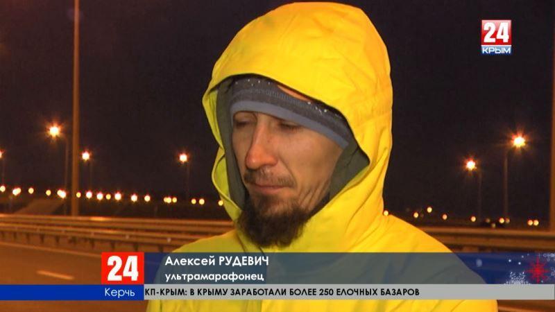 190 километров за два дня: ультрамарафонец из Москвы пробежит по первому этапу трассы «Таврида»