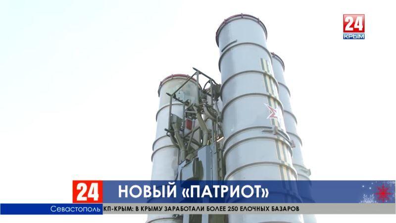«Патриот» расширяется. Севастопольская выставка военной техники вскоре пополнится новыми противовоздушными установками С-125 и С-200