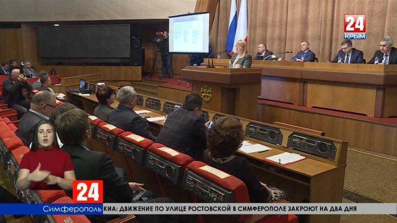 Всё учтено: бюджет Крыма на ближайшие три года принят окончательно